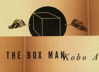the box man kobo abe