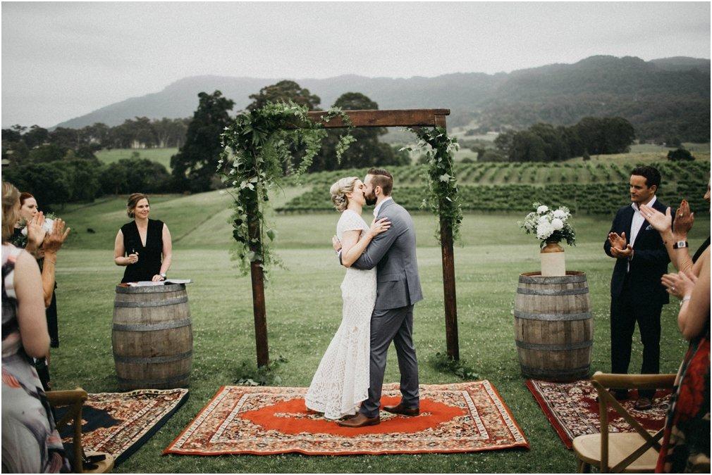 Silos_estate_wedding_photographer_0268