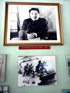 The North Korean Demilitarized Zone (19)
