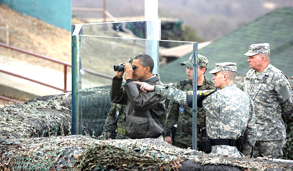 Obama at the Demilitarized Zone
