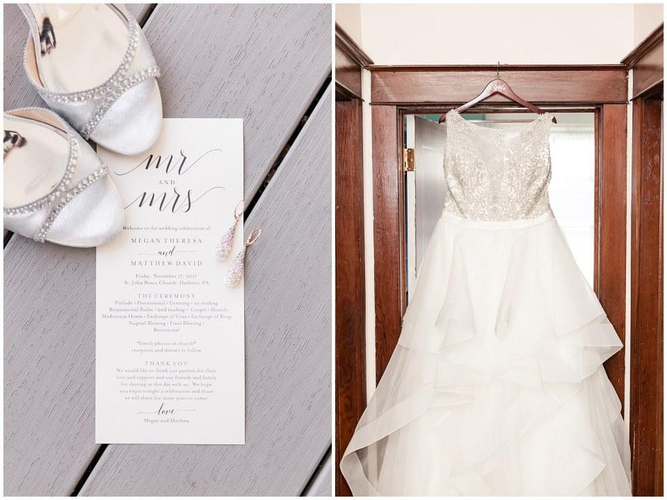Matthew & Megan's November Wedding at The William Penn Inn_0005.jpg
