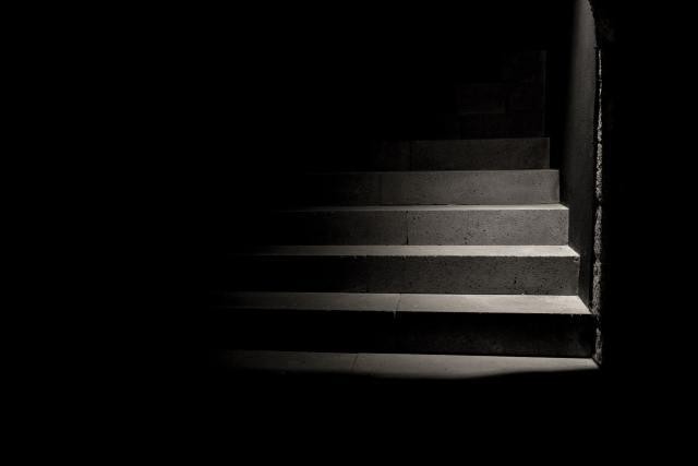 self awareness, darkness, analysis