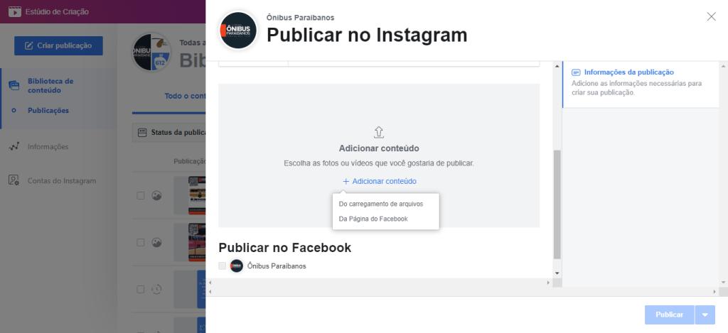 Exibição do agendador de posts do Instagram, mostrando a caixa de adição de fotos, com os seletores carregamento de arquivos e página do Facebook. Fim da descrição.