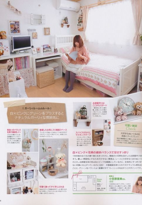 Best Mori Girl S M A L L Japanese Bedroom Korean Bedroom With Pictures