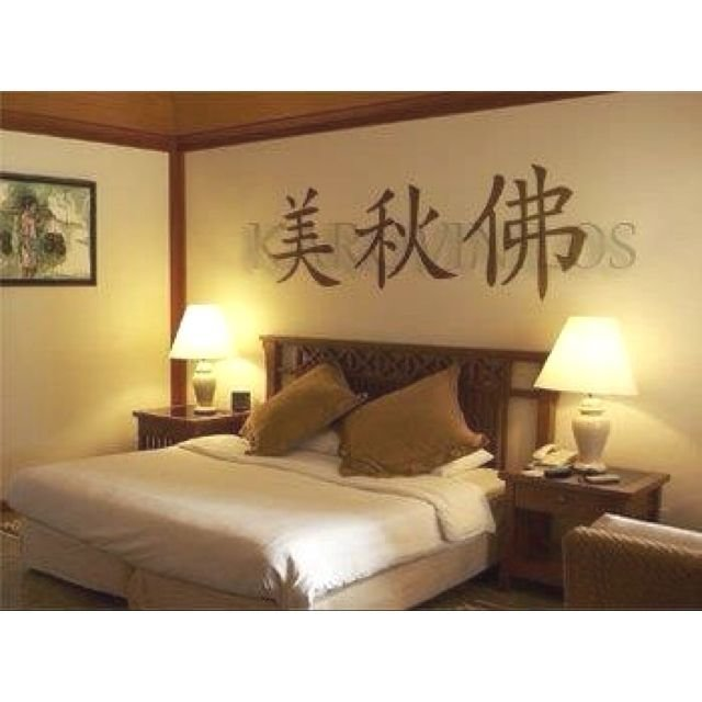 Best Chinese Letters Wall Decals Japanese Style Bedroom Japanese Bedroom Japanese Inspired Bedroom With Pictures