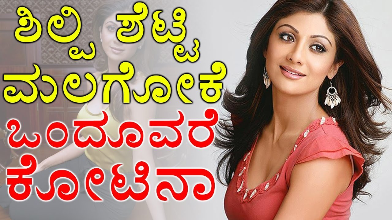 Best Shilpa Shetty S Spend Crore For Bedroom Bedskirt With Pictures