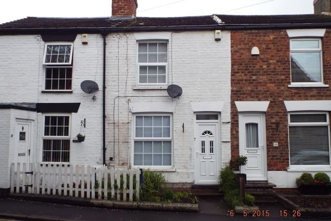 Best Cottage To Rent In Hu10 Hull Houses For Sale To Rent With Pictures
