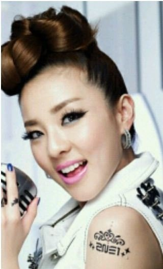 Free 2Ne1 Sandara Park Has The Coolest Hairstyles Collection Of Wallpaper