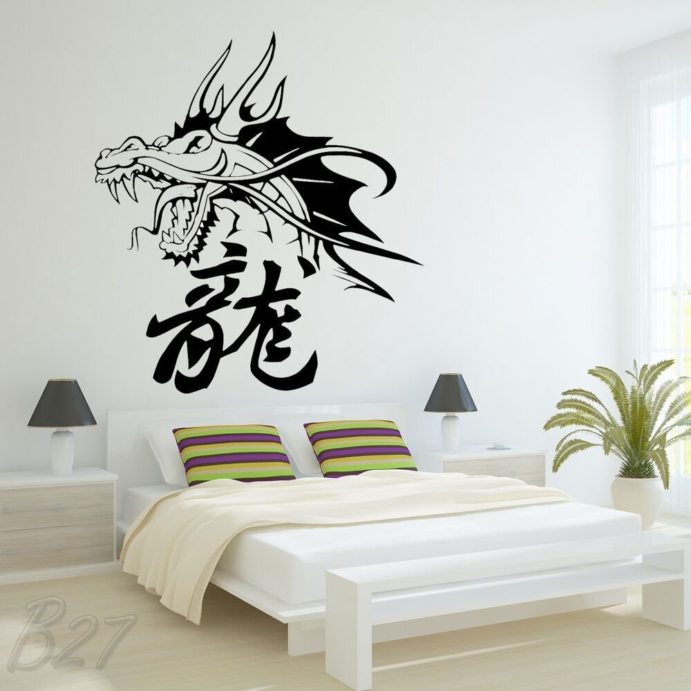 Best Hieroglyph Dragon Large Wall Art Decal Vinyl Sticker For With Pictures