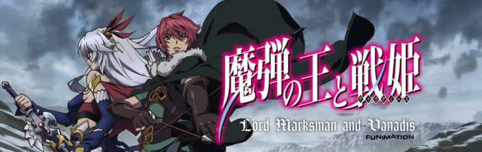 Lord Marksman and Vanadis Featured