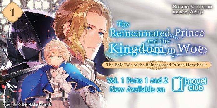 The Epic Tale of the Reincarnated Prince Herscherik .jpg