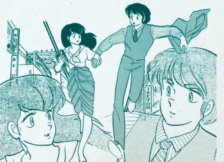 Screencap of Maison Ikkoku music video