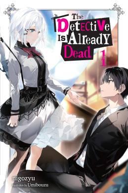 The Detective Is Already Dead, Vol. 1 light novel cover art
