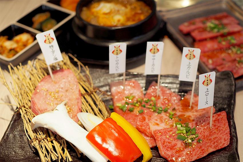 名古屋 焼肉