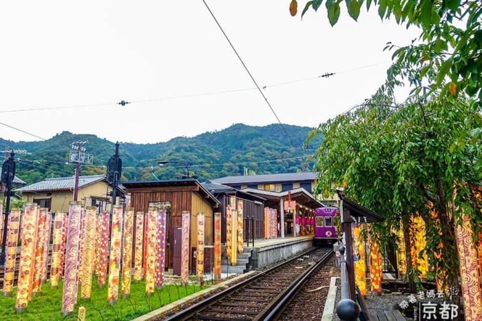 [遊記] 帶阿母就去京都吧-嵐山大街-Day2-4