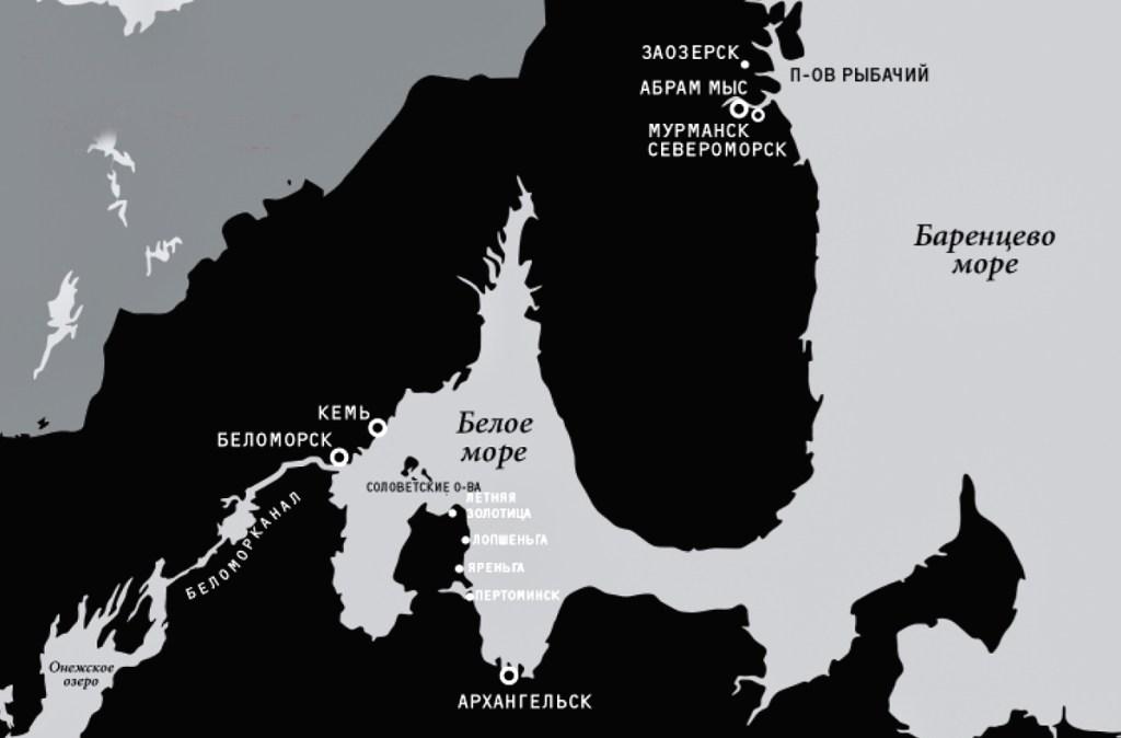 Русский Север