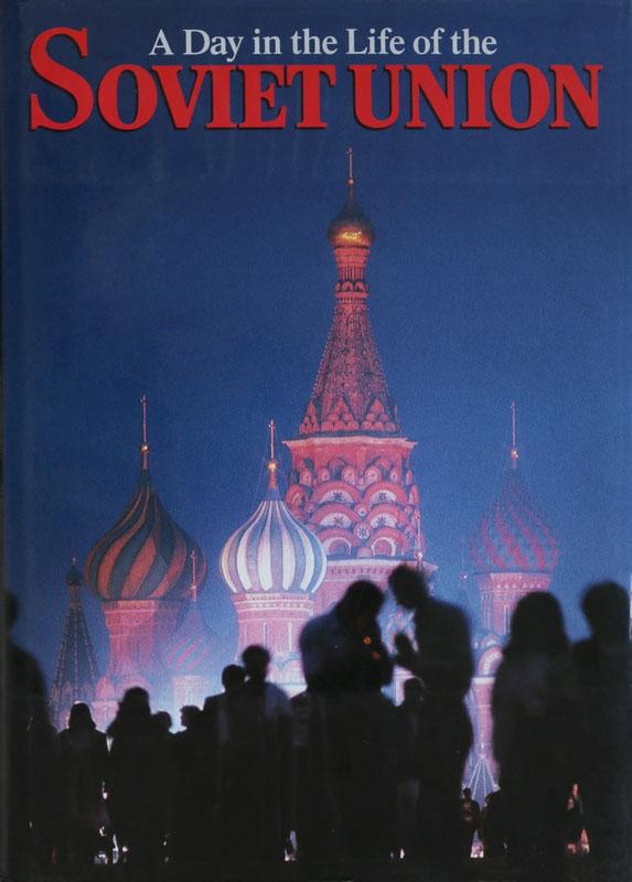 """Обложка фотоальбома """"Один день из жизни СССР, 1987 год. LIBERTY.SU"""