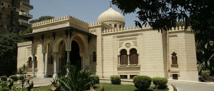 Visiting Museum of Islamic Art