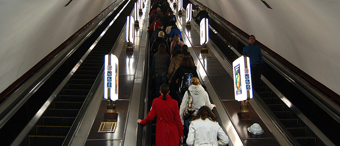 arsenalna deepest metro station