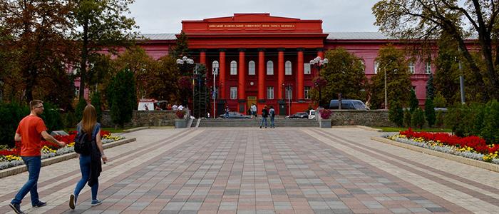 red university building kiev ukraine