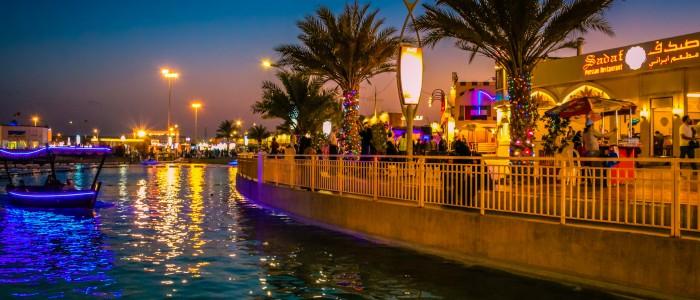 festivals in Dubai in April - Global Village Fair