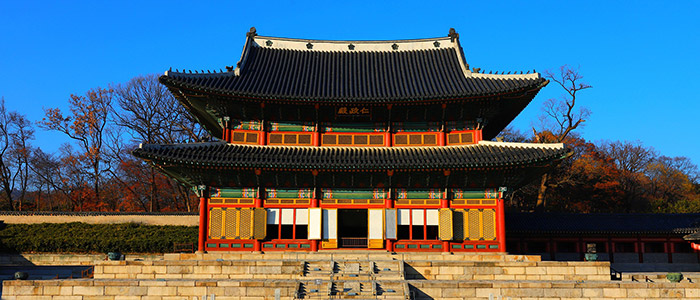 things to do in South Korea - Changdeokgung palace