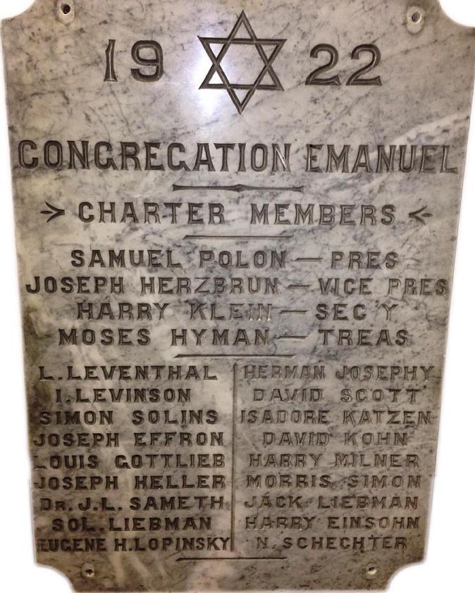 McDowell Jewish community