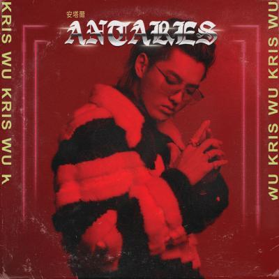 Kris Wu - Antares