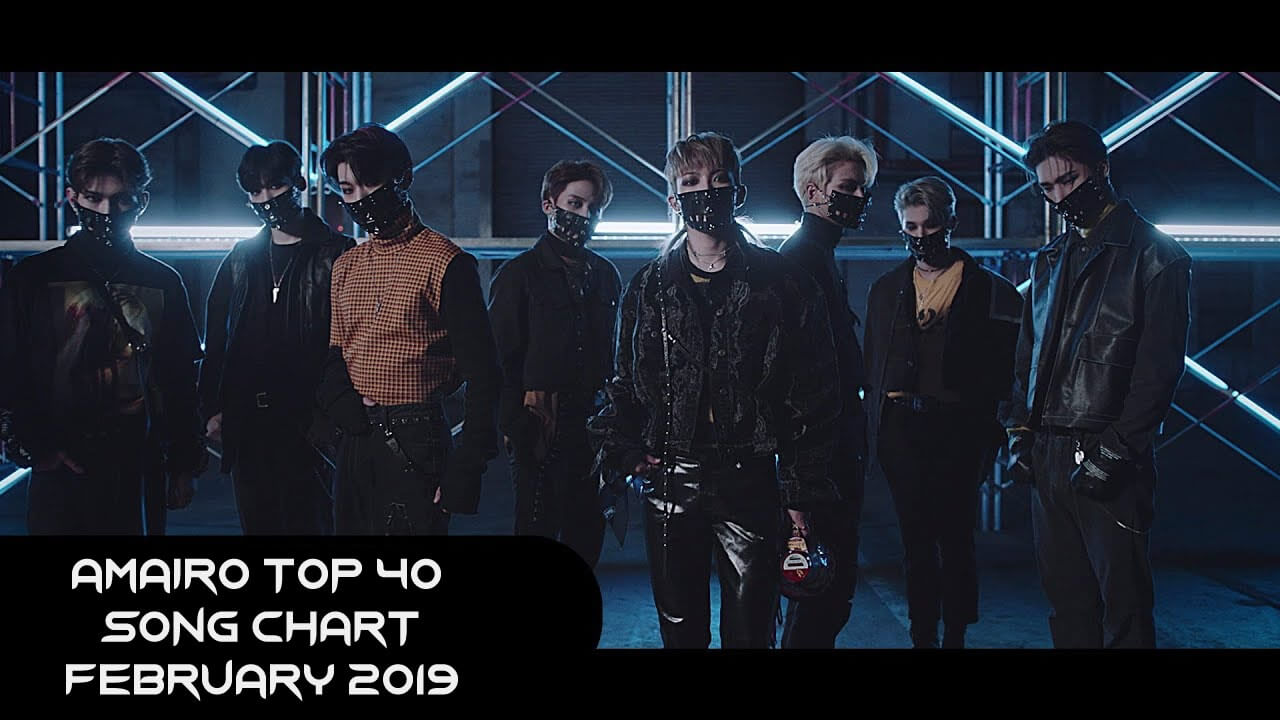 Amairo Top 40 Song Chart | February 2019