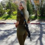 IDF Girl Aug
