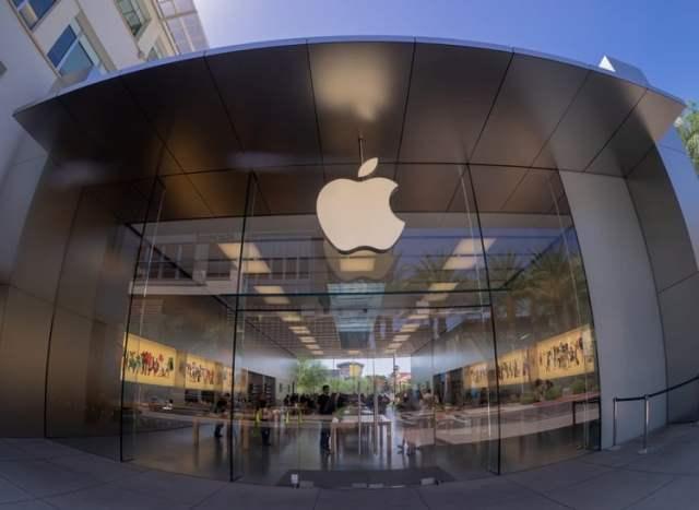 Apple (Bild: shutterstock.com/Von BCFC)