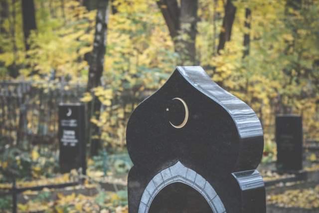 Muslimischer Friedhof (Symbolbild: shutterstock.com/ Von Hunter82)