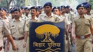 bihar-police-jobs