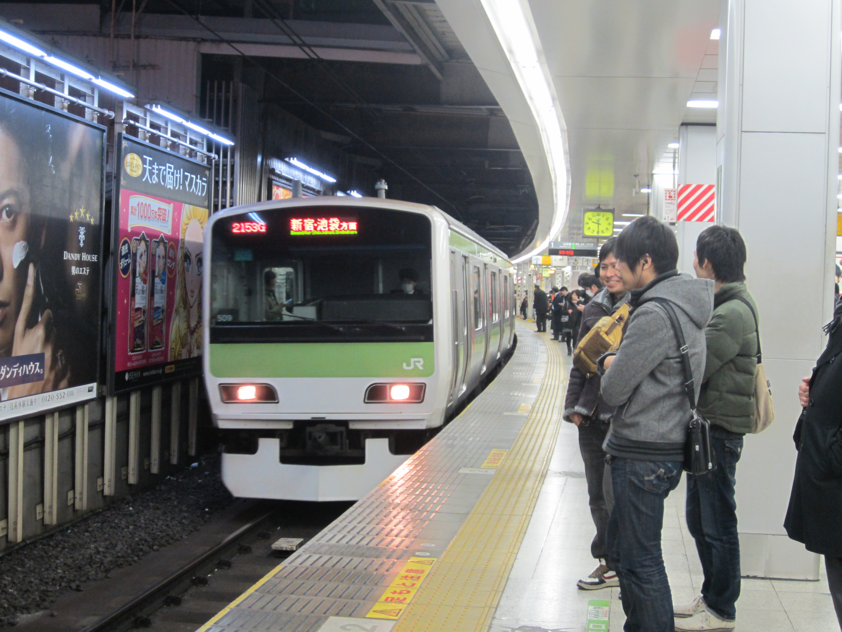 10 Tips For Train Etiquette in Japan - What Not To Do