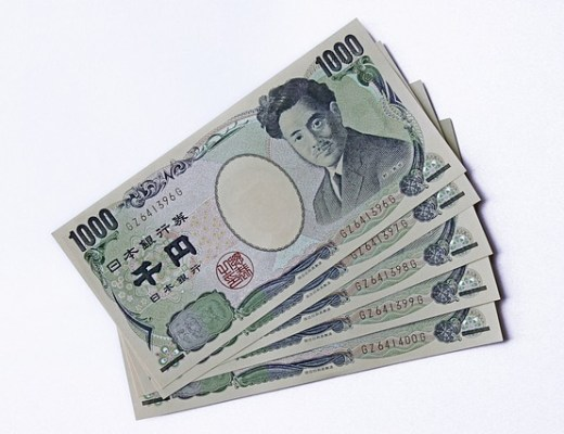 Japanese money atm trouble