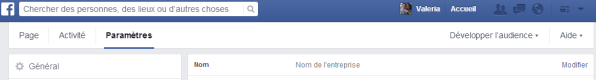 modifier nom de page facebook moins de 200