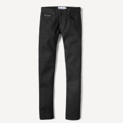 J M Paquet Sofa Courts Bed Singapore Https Journalmetro Com Plus Sante 929769 Le Tai Chi Serait Bon Pour Naked Famous X Frank Oak Tapered Selvedge Denim In Black Jpg