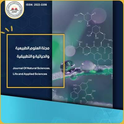 تشخيص الميلانويدين المتشكل من الكلوكوز مع الألنين بمطياف الفلوره ودراسة تأثيره التأكسدي على خلاياCHO-K1 المختبرية