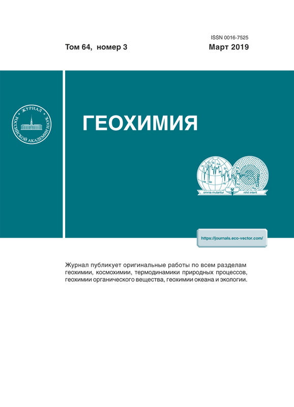 hight resolution of cover page