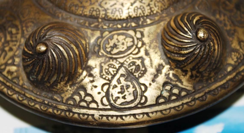 دراسة أثرية فنية لنماذج مختارة من التحف المعدنية العثمانية