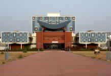 L'Université cheikh Anta Diop de Dakar recrute un ingénieur
