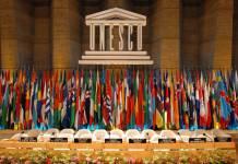 retrait des Etats-Unis et d'Israël de l'UNESCO