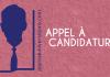 Appel à candidatures pour l'élaboration d'un plan stratégique de l'IPDSR/Appel à candidatures pour la sélection d'étudiants en Master