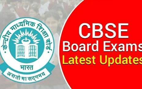 CBSE Board exam 2021