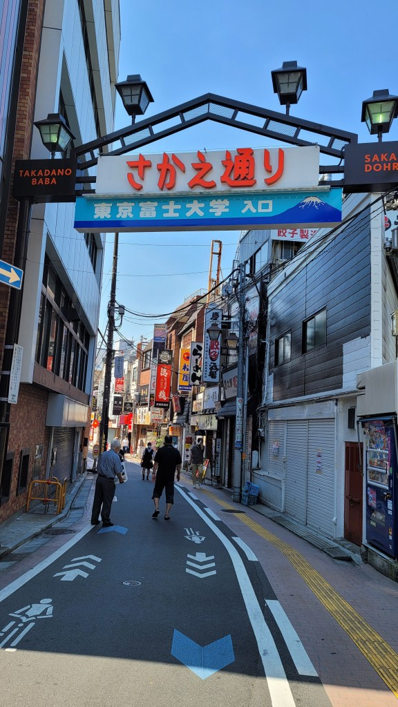 高田馬場駅北側にある商店街「さかえ通り」の入り口