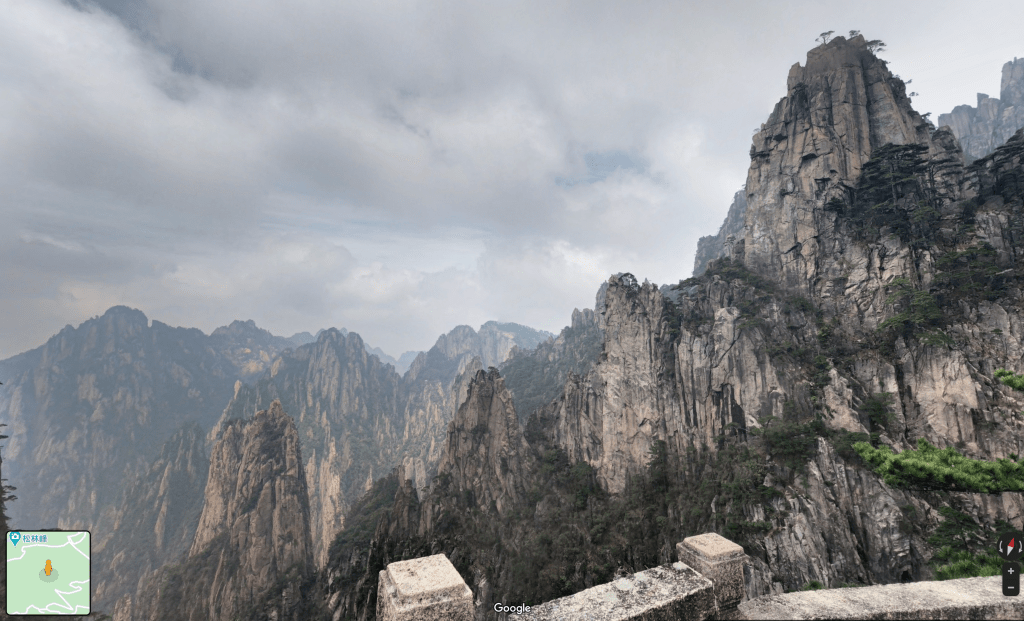 China - Huangshan Scenic Area
