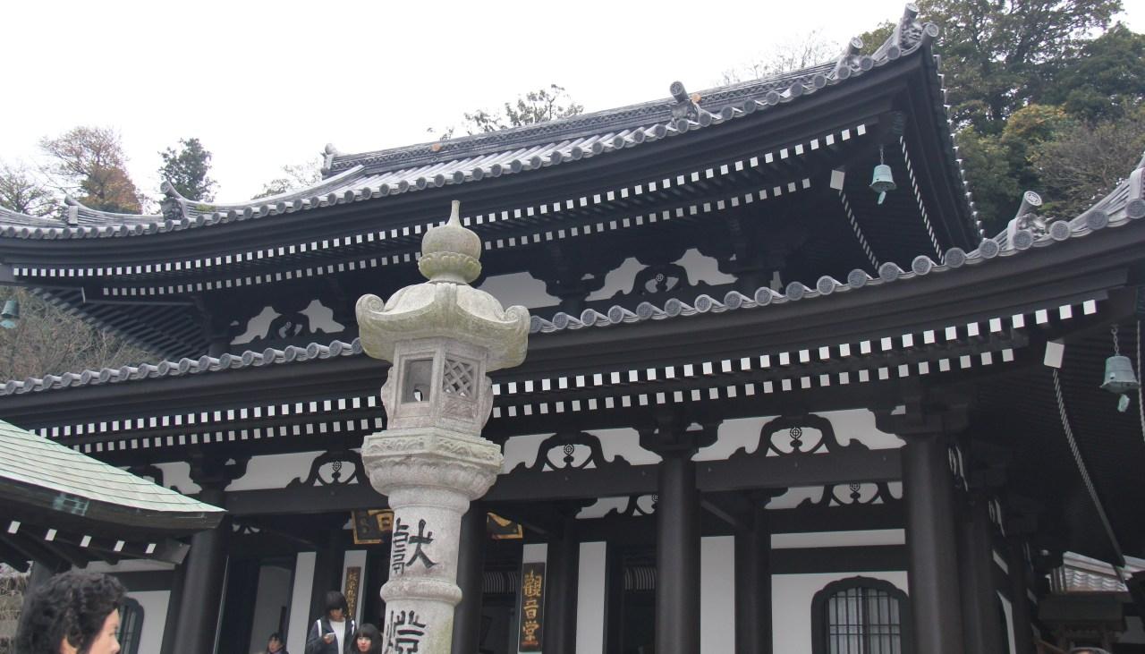 Japan 258