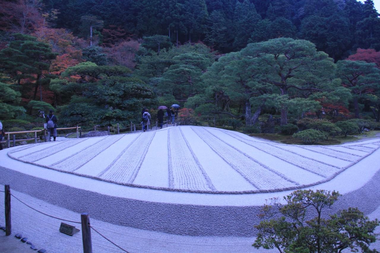 Japan 573