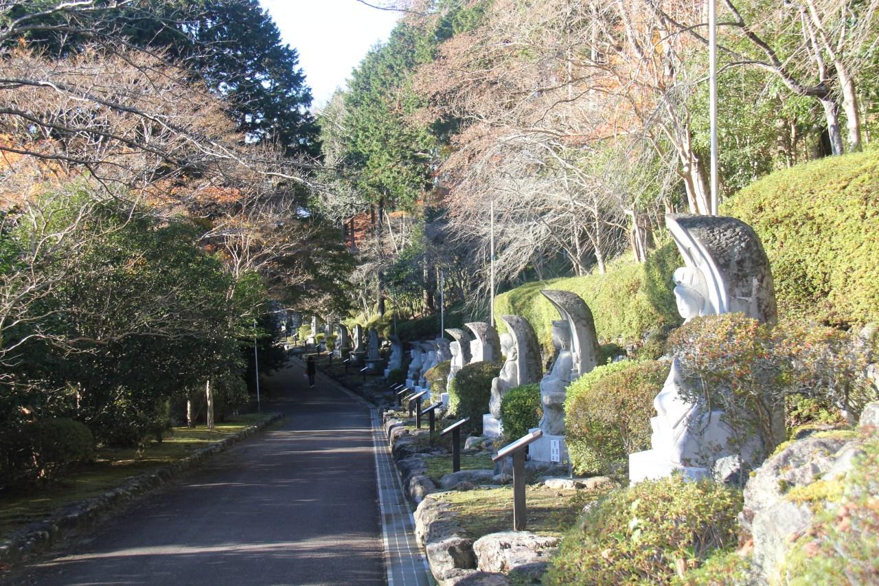 Japan 905