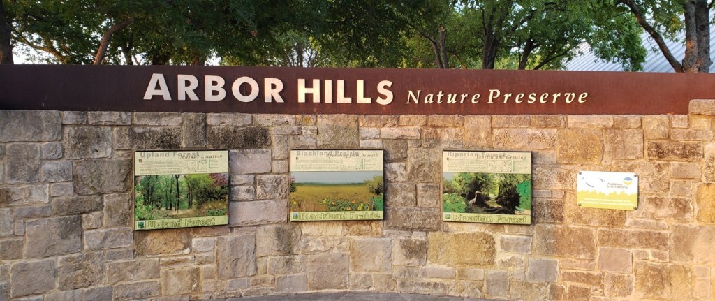 Entrance to Arbor Hills Nature Preserve